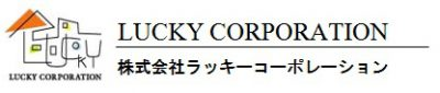 luckycorporation